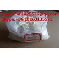 China 99% Purity Anabolic Steroids Powder Trenbolone Enanthate For Bodybuilding wholesale