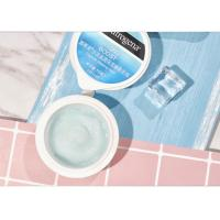 China 20ml Neutrogena Face Creme Small Plastic Cup For Overnight Mask Gel 0.3fl oz wholesale