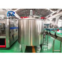 China 304 Stainless Steel Electric Heating Mixing Tank 1000l 380v/220v 50hz wholesale