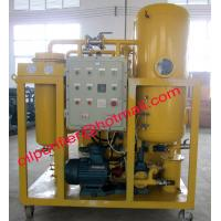 China EX Gas Steam Turbine Oil Filter Machine, Newly Vacuum Separator for used turbine oil, coalescence separation technology on sale