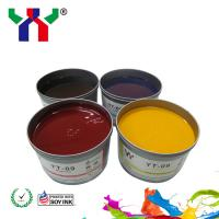 China High Gloss Sheet-fed YT-09 Offset Printing Ink for Printing Paper wholesale