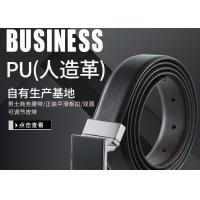 China Pu Braided Leather Belt , Boys Leather Belt Dark Brown Color And Black Color wholesale