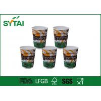 China Kraft Ripple Paper Cups Hot Drink / Wave Paper Disposable Drinking Cups Without Lids on sale
