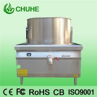 China Chinese hot sell  induction cooking range prima induction cooker wholesale