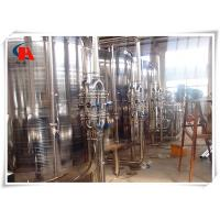 China Pure Drinking Industrial Water Treatment Systems Storage Tank 3000L / H Capacity wholesale
