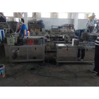 China 2018 New Technology for Automatic CTO Active Carbon Filter Cartridge Making Machine wholesale