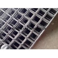 China 304 316 Stainless Steel Welded Wire Mesh Panel Strong Structure Square / Rectangular Aperture wholesale