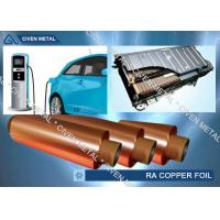 6 Micro Meter Ultra Thin Electrodeposited Copper Foil ED For Mobile Phone Battery