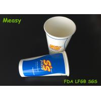 China 20oz Double Poly Cold Drink Paper Cups With Logo Printed , Eco - Friendly wholesale