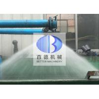 Quality BD Silicon Carbide Nozzle / Desulfurize Nozzle For Coal Fired Power Plant for sale