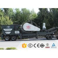 China Jaw Type Mobile Stone Crusher Plant 160kw For Mixing And Batching Plant wholesale