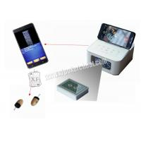 Electronic alarm clock camera for Poker Cheat device system/gambling