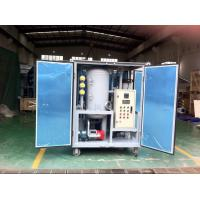 China ZJA1.8KY Double Stage Vacuum Transformer Oil Purifier 1800 Liters/H wholesale