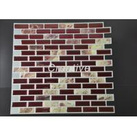 China Non - Toxic Removable Masic Gel Kitchen Wall Tile Stickers , Epoxy Gel Stickers wholesale
