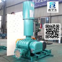China fish pond aeration roots blower wholesale