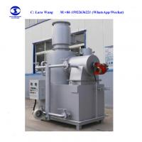 China Smokeless Solid waste and Oil  sludge Incinerator Domestic garbage incinerator wholesale