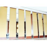 China Multe Color Soundproof Movable Partition Wall For Meeting Room 600 / 1230mm Width wholesale