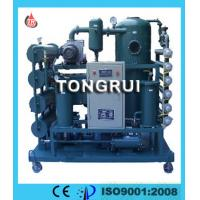 China ZJR Multi-functional Double-Stage Vacuum Oil Regeneration Plant, used oil purification on sale