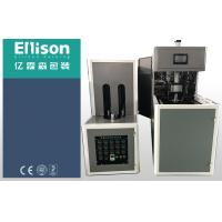 China 5 Gallon PET Bottle Blow Molding Machine Injection Type For Drinking Water Milk wholesale