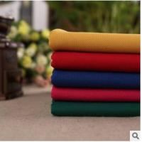 China Weft Dyeing Polyester Spandex Jade MiG knitted fabrics Stretch fabric small suit suit wholesale