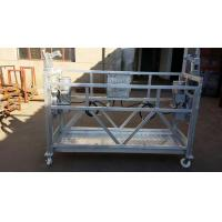 China suspended platform / aluminum electic mobile suspended scaffolding/ cradle lifting wholesale