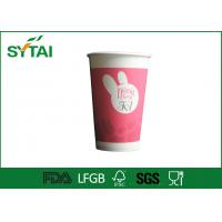 China Single Wall Custom Printed Paper Cups , Eco - Friendly 10oz Paper Tea Cups wholesale