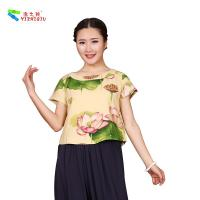 China ODM OEM Lotus Patterns Womens Casual Blouses Short Length With Floral Pattern wholesale