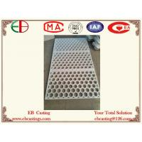 China Combined Base Tray Patterns with EPC Cast Process For Pusher Hearth Furnaces ASTM A297 HP wholesale