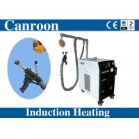 Induction Brazing Machine For Brass Copper&Silver brazing, Built-in Water Chiller Manufactures