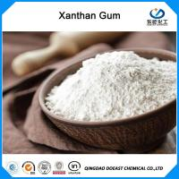 China High Purity Xanthan Gum 200 Mesh Food Thickener High Viscosity HS 3913900 on sale