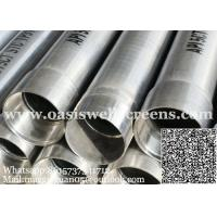 China 7 Stainless Steel Water/Oil Well Casing Pipe API 5ct steel seamless casing pipe wholesale