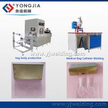 China Infusion bag making machine wholesale