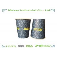 China 8oz 300ml Paper Cups For Hot Beverage , Drink / Printed Coffee Paper Cups wholesale