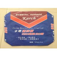 China Brown Kraft Paper Valve Bags Load 25KGS , Cement Empty Bags Environmental Friendly on sale