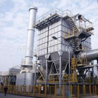 China Coal Fired Boiler Bag House Dust Collector wholesale