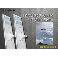 China 120 W High Power Waterproof All In One Solar Street Light LED Outdoor IP65 wholesale