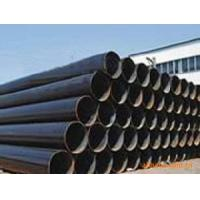 China Q235 Seamless Steel Pipe wholesale