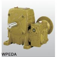 China speed reducer gearbox wholesale