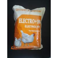 China long acting poultry feed additive wholesale