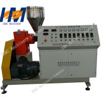 China Single Screw Plastic Film Extrusion Machine Air Cooling High Performance wholesale