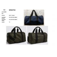 China Polyeater Travel Sport Faux Leather Bag Unisex Outdoor Customized Waterproof wholesale