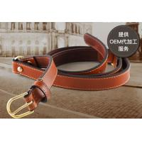 China Custom Made Womens Braided Leather Belt In Brown Color And Black Color wholesale