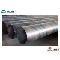 Quality Industrial ERW Steel Tubes , ASTM A53 Low Carbon Steel Spiral Welded Pipe for sale
