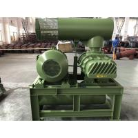 China High Power Huge Three Lobe Roots Blower Bk9030 18.5kw - 160kw Motor Power wholesale