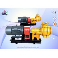 China Metal - Lined AH Slurry Pump , Centrifugal Mud Pump For Transporting Ore Liquids wholesale