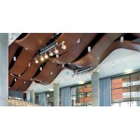 China Double Curved Exterior Aluminum Ceiling Panels Sound Attenuation Color Custom wholesale