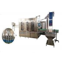 Buy cheap High Speed 24 Heads Mineral Water Filling Machine / Line PLC + Touch Screen from wholesalers