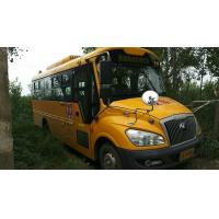 China YUTONG Used International School Bus , Second Hand School Bus With 41 Seats wholesale