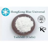 China Male Health Care Raw Powder Men Sexual Health Tadalafil ( Cialis ) wholesale