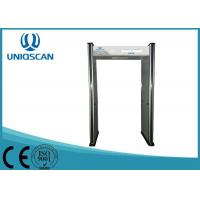 Security Check Walk Through Safety Gate , Airport Security Scanner UB500 Manufactures
